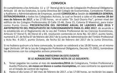 CONVOCATORIA: PRESENTACIÓN DEL INFORME ANUAL DE LABORES AÑO 2016 Y ANTEPROYECTO DEL PRESUPUESTO DE FUNCIONAMIENTO PARA EL AÑO 2017